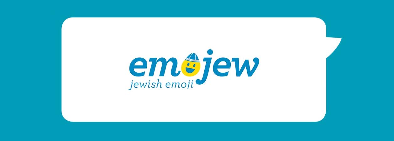 Para Estas fiestas judias una app muy útil Emojew