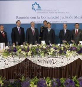 Líderes de la Comunidad Judía de México con el Presidente de los Estados Unidos Mexicanos, licenciado Enrique Peña Nieto