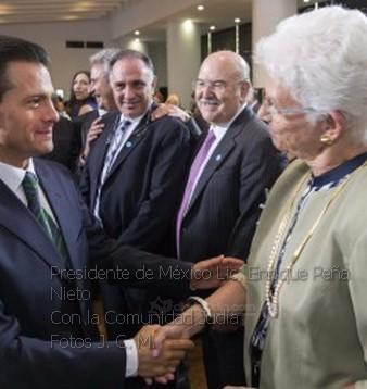 Comunidad Judía de México con Enrique Peña Nieto Fotos presidencia 0016