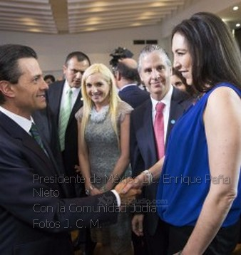 Comunidad Judía de México con Enrique Peña Nieto Fotos presidencia 0020