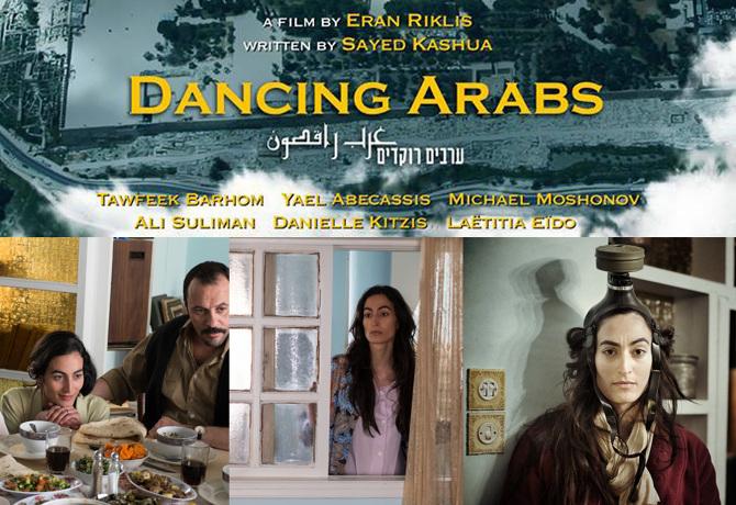 Dancing Arabs entre las películas preseleccionadas del FICJM