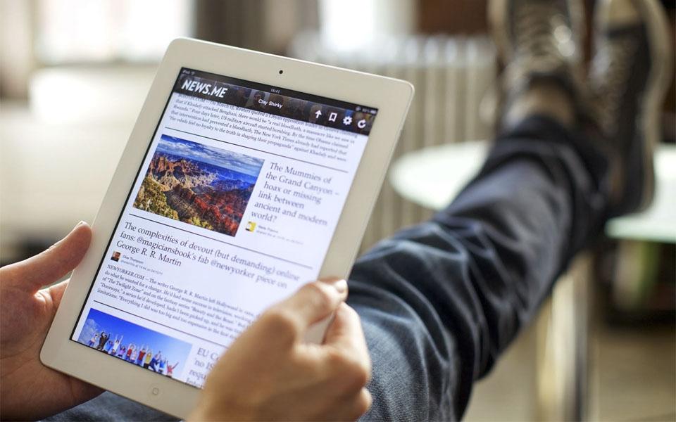 """""""Primera Encuesta Nacional sobre  Consumo de Medios Digitales y Lectura"""""""