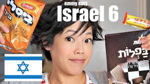 Emmy prueba delicias Israelies