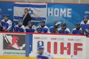 Israel en México Mundial de Hockey U20 (15)