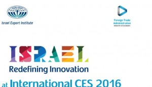 ces 2016 israel