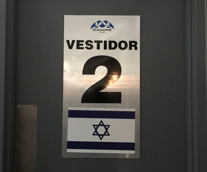 México se enfrenta a Israel en el Mundial de Hockey