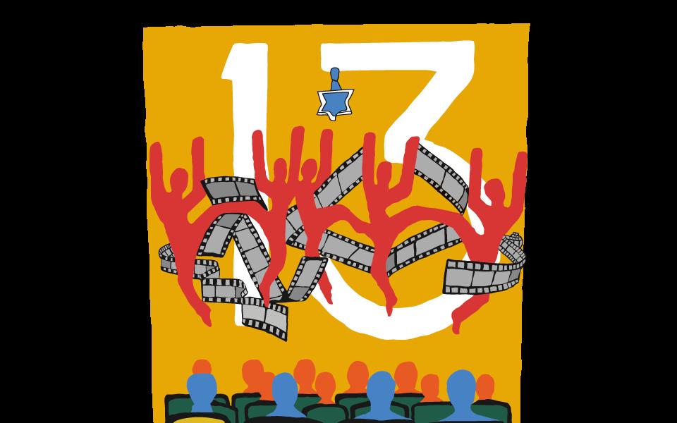 ¿Qué tienen en común el Bar Mitzvah, el cine, la diversidad sexual, el divorcio, Israel y el judaísmo?