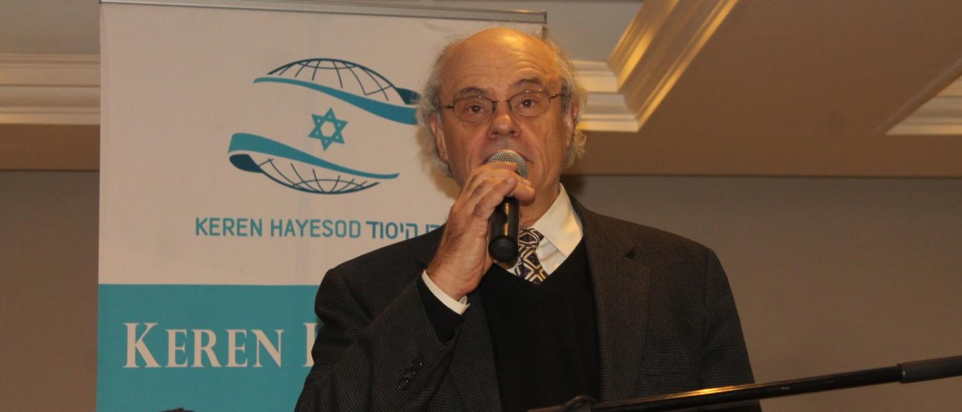 ¿Habra un líder Árabe que reconozca a Israel ?  y los Asentamientos ¿son un mal necesario? Dr Kenneth Stein
