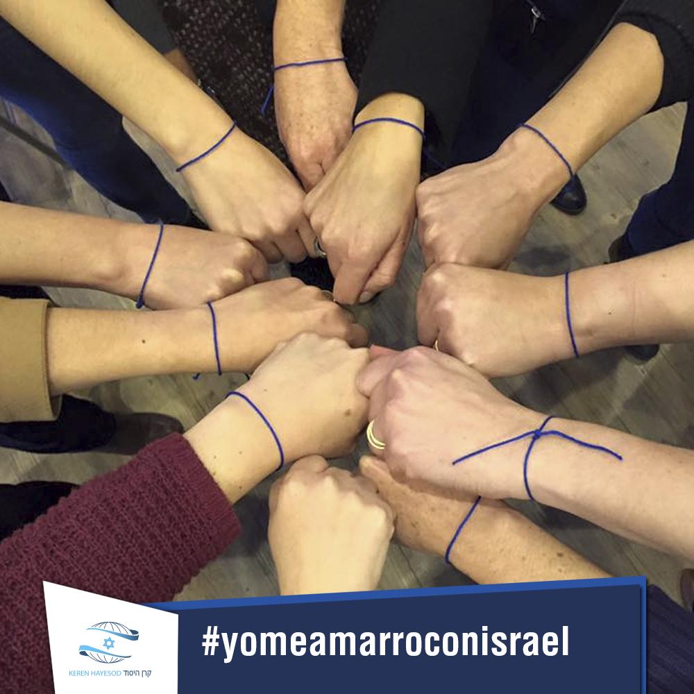 #YomeamarroconIsrael ¿y Tu?