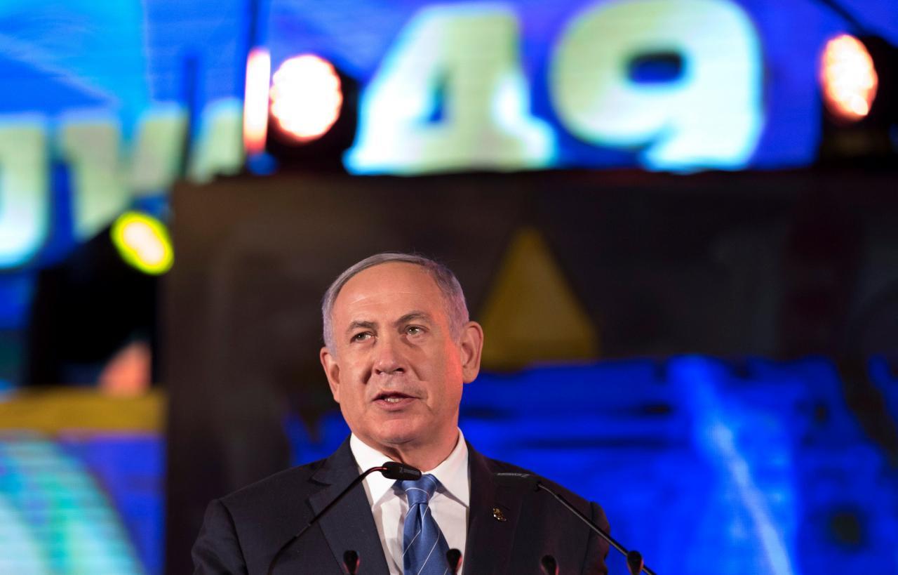 Netanyahu expresa sus condolencias al pueblo estadounidense por la matanza en Florida