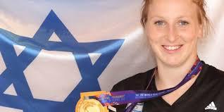Esperanza Olimpica de Israel