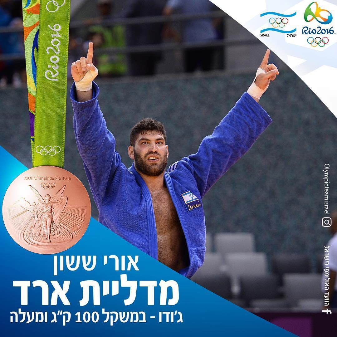 Israel gana segunda medalla