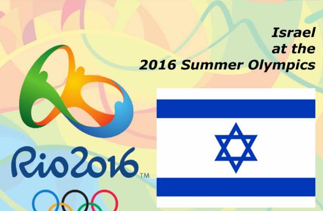 Suena el Hatikva y Ya ondea la Bandera de Israel en Brasil Rio 2016