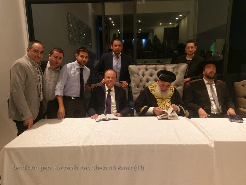 El Gran Rabino de Israel Bendice y felicita a todos en Hatzalah y desea salud para toda la Comunidad