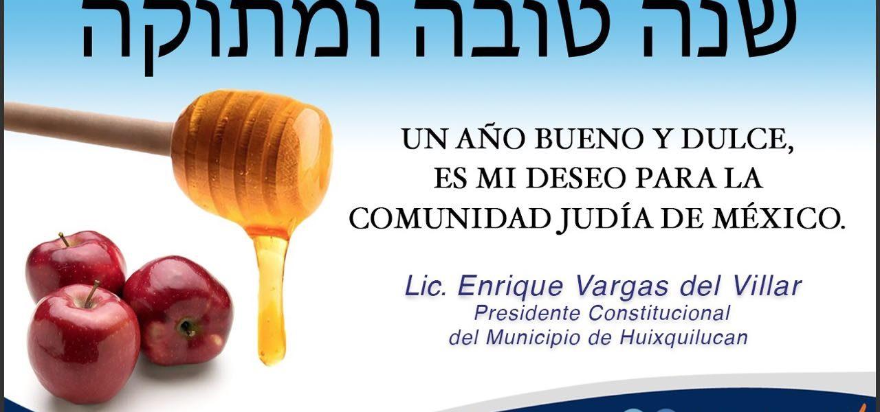 Mensaje a la comunidad judía de México de parte Enrique Vargas del Villar