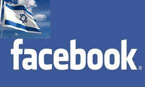 Delegación de Facebook viaja a Israel para abordar acusaciones de instigación