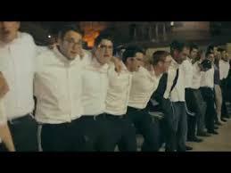 Am Yisrael Chai AM Isarel Jai nuevo Video