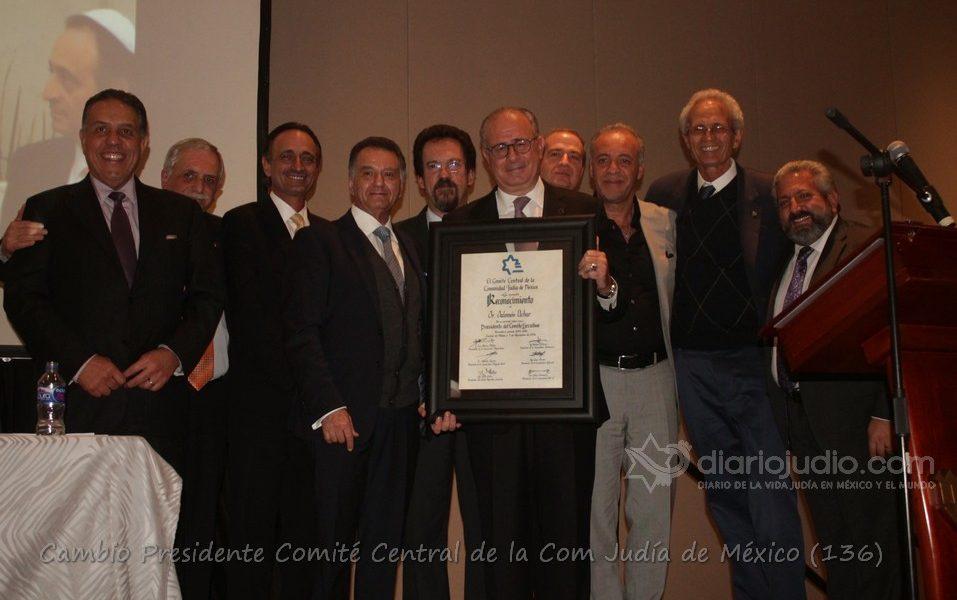 Cambio de Presidente de Comité Central de la Comunidad Judía de México