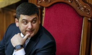 Volodymyr Groysman Primer Ministro de Ucrania (Reuters)