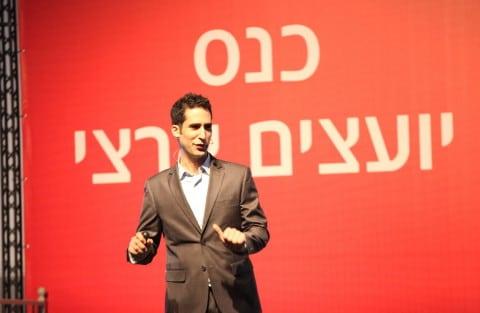 Consejos de Cyberseguridad en Israel y México con Menny Barzilay del IDF y la Univ de Tel Aviv