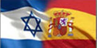 La grave irresponsabilidad del Gobierno Rajoy en la ONU y su traición a nuestro aliado Israel