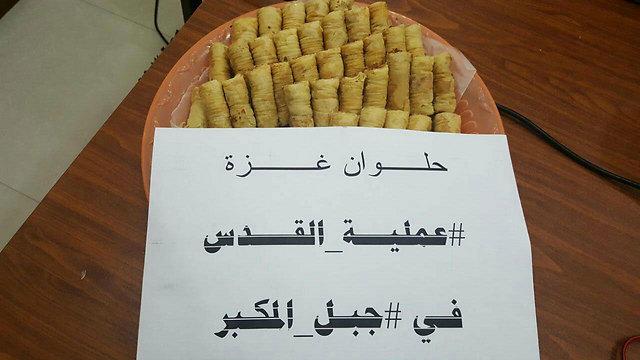 Dulces distribuidos por Hamas