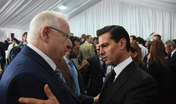 Crisis con México termina después que el presidente Rivlin emite disculpa