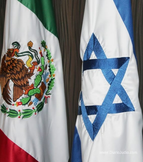 La relación bilateral México Israel mas solida