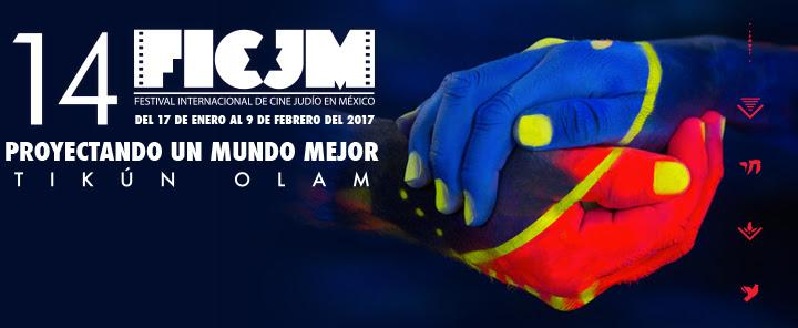 "Proyectando un mundo mejor"", FICJM 2017"