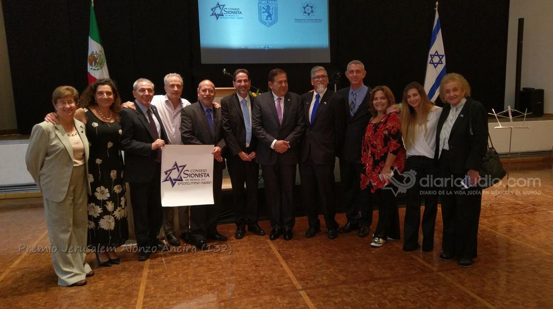 Comunidad judía reconoce labor del empresario mexicano Alonso Ancira Elizondo