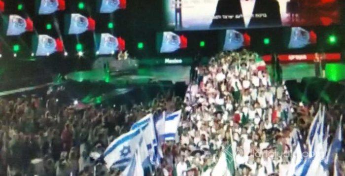 Mensaje del Presidente Peña Nieto a Israel y a los atletas mexicanos en la Macabiada 2017