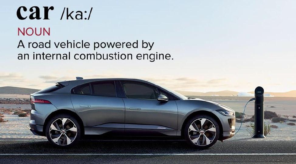 "Jaguar I-Pace: Redefiniendo lo que significa ser un ""automóvil"""