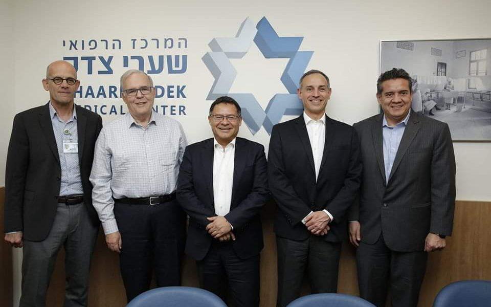 Funcionarios de gobierno de México visitan Hospital Shaare Zedek en Israel