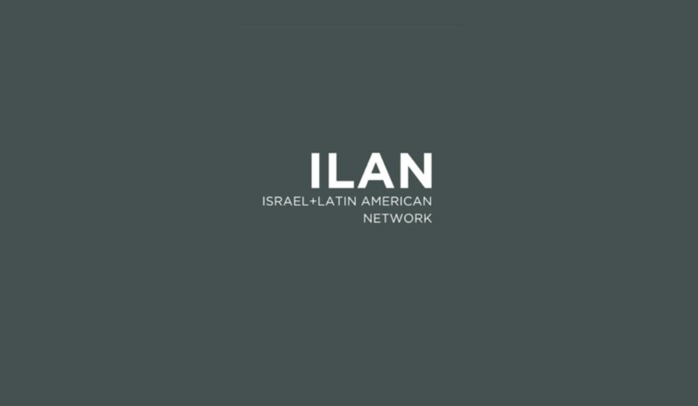Fundación Ilan, une fronteras para lograr un mundo mejor